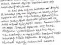 Sri RamaNavami Celebration Summary