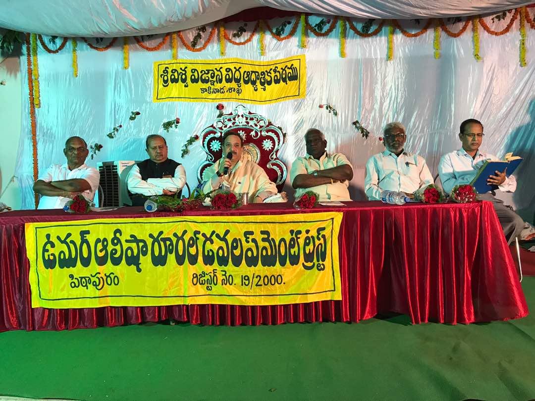 Sathguru Dr.Umar Alisha at Kakinada  Sabha in Vysakhamasam 2017 tour