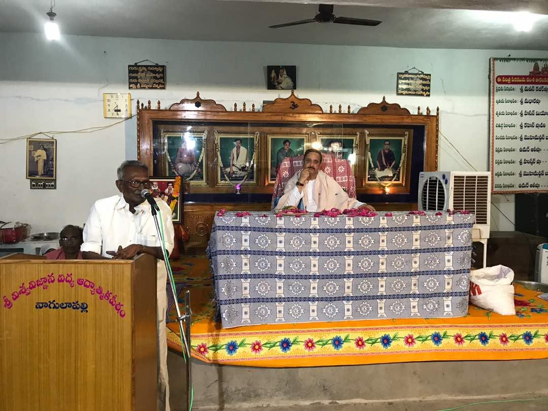 Sathguru Dr.Umar Alisha at Nagulapalli Sabha in Vysakhamasam 2017 tour