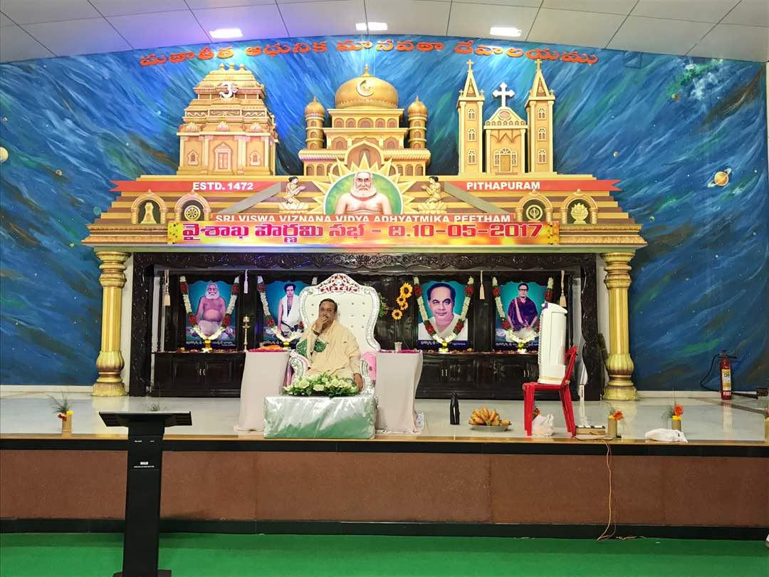 Sathguru Dr.Umar Alisha in Vysakhamasam sabha at Pithapuram New Ashram