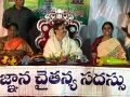 Smt.Pilli Ananthalakshmi garu (MLA,Kakinada Rural), Sathguru Dr.Umar Alisha and Smt.Sunkara Pavani garu (City Mayor)  at Kakinada in Karthikamasa tour Day7