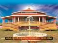 Maha2017-Dhyanamandhiram