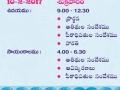 Maha2017-Invite3