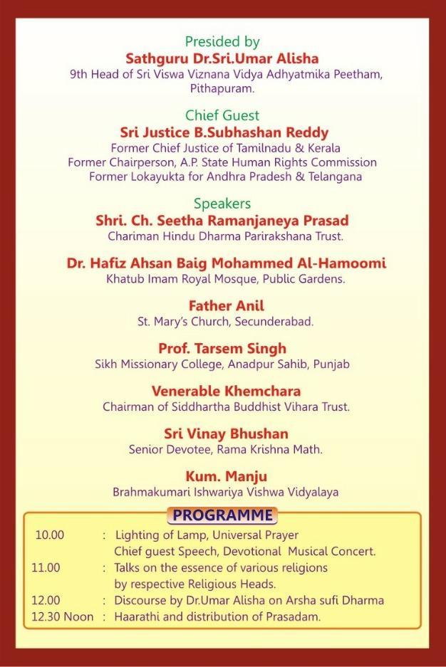 Invitation - Communal harmony and world peace at Ravindra Bharathi, Hyderabad
