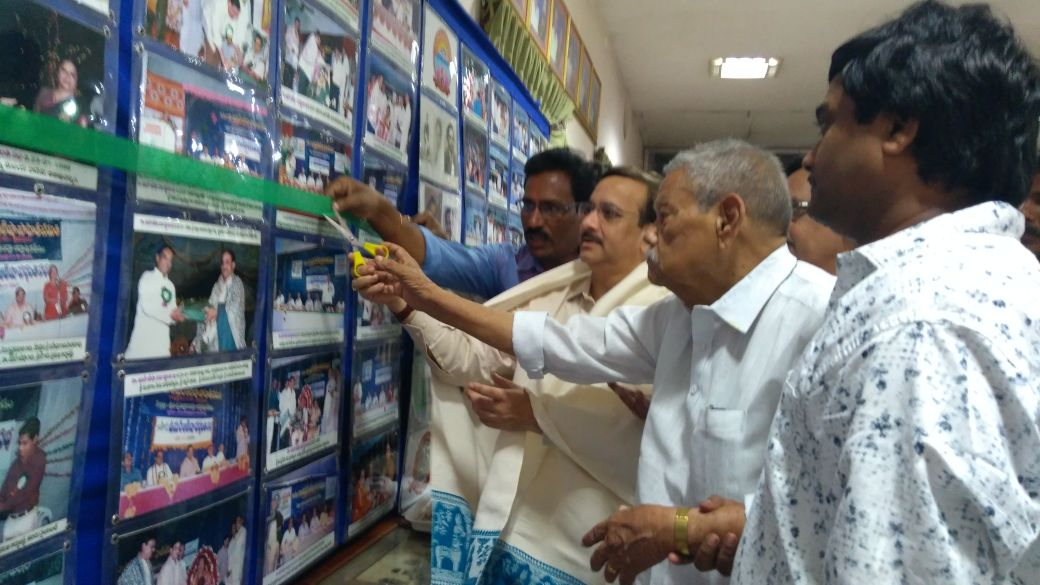 Inaugurating photo gallery