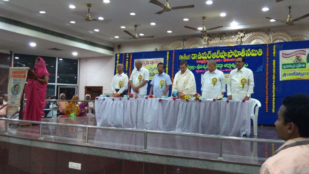 Bheemavaram Sabha  - Prayer