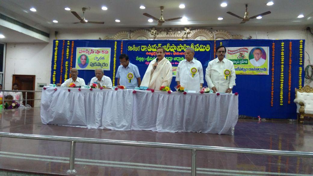 Bheemavaram Sabha