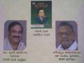 Bheemavaram Sabha 2018