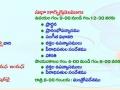 Da1 - Sabha schedule