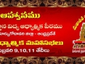 Telugu Banner - 2018 - Feb Annual congregations