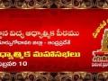 Telugu Banner10th Feb