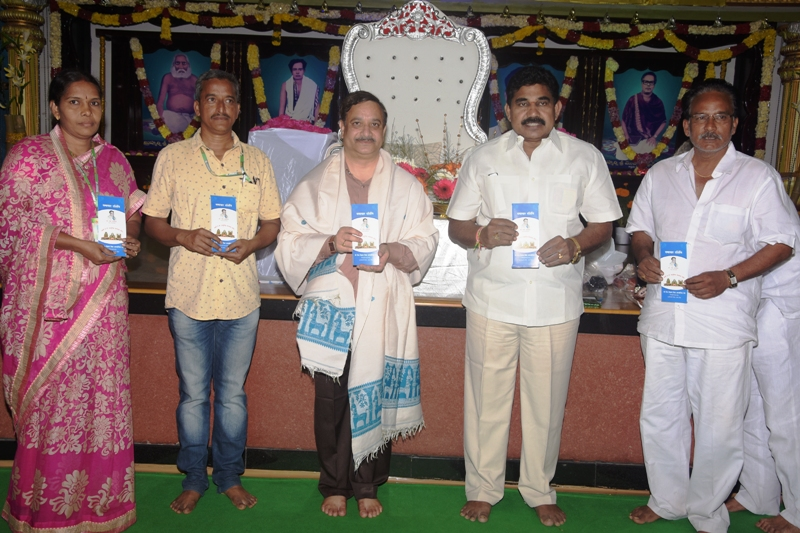 Inaguration of Hindi Brocheture by Sadguru and Ex  MLA (Pithapuram)