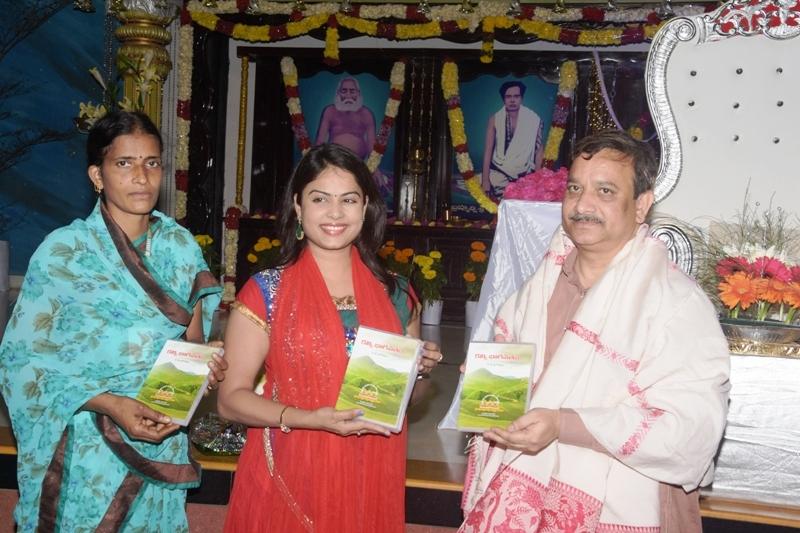 Inaguration of Kalki Bagavatham CD