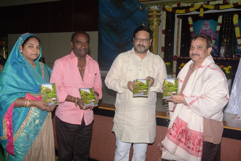 Inaguration of kalki Bhagavatham Part-6 by Sadhguru