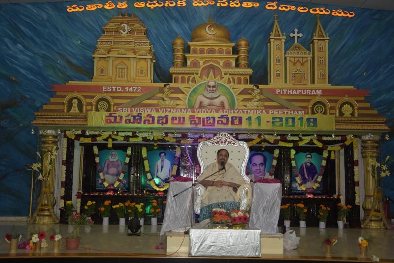 Sadthguru at mahasabhalu