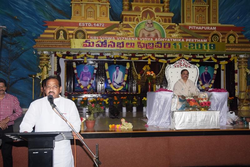 Speech by Thota Narashimham (M.P Kakinada)