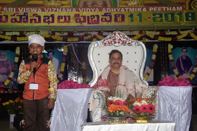 Speech by Uma Lokesh, Hyd