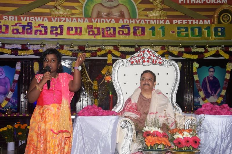 Speech by Uma Tejaswini, Hyd