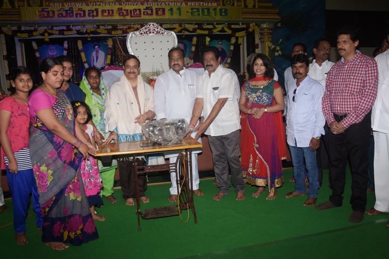 Sweing Machine by Sadguru and Shri. Thota Narasimham (Kakinada M.P)