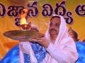 Harathi by Sathguru Dr.Umar Alisha