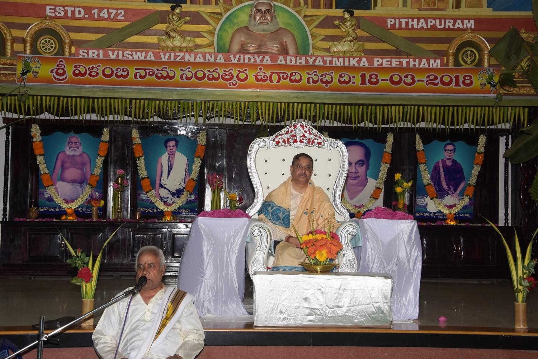 Panchanga sravanam by Dr.Rani Subbayya Deekshithulu (Dathapeeta Asthanam)