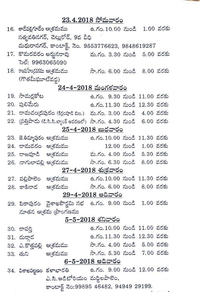 Vysakhamasam Tour schedule 2018 - Part2
