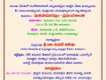 Invitation - Communal Harmony and world peace meet at Kalabharathi Auditorium, Visakhapatnam on the occasion of Vysakhamasam