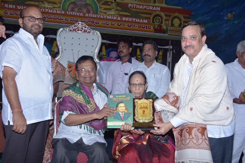 Memento to Mr & Ms S.L.K Prasada rao