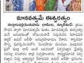 01_Vallurupalli_NewsClippings