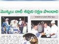 04_Vallurupalli_NewsClippings
