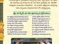 Invitation to Dr. Umar Alisha Sahiti Samiti 2019 - Bhimavaram