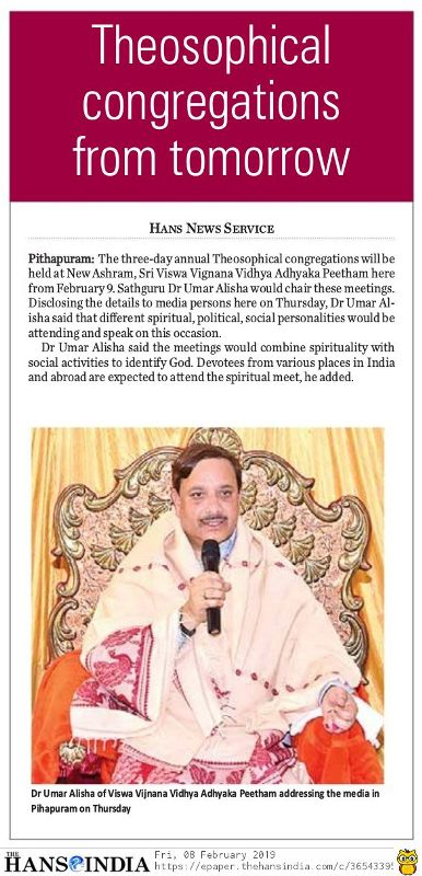 08-Feb-2019 Hans India Paper