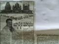 07-Feb-2019 Varadhi paper