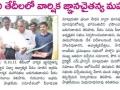 08-Feb-2019 Janasakthi paper