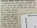 08-Feb-2019 Rajamahendravarm Eenadu paper