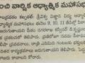 08-Feb-2019 Sakshi Rajamahendravaram