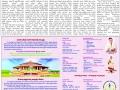 08-Feb-2019 Vishaka Samacharam