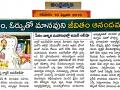 10th -feb-2019 Andhra Jyothi