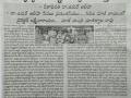 12-02-2019 Vartha Prabah Paper
