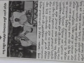 12-02-2019 JanaSakthi Paper