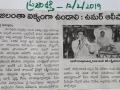 12-02-2019 PrajaSakthi Paper