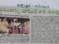 12-02-2019 Andhra Prabha Paper