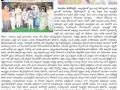 12-02-2019 Jenith News Paper