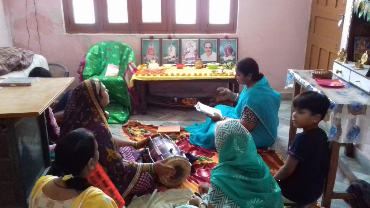 15 ఏప్రిల్ 2019 న మొదటి ఆరాధన కార్యక్రమం గోరఖ్పూర్, ఉత్తర్ ప్రదేశ్ లో రమ్యా సుధా గారి ఇంటిలో జరుపబడినది