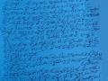 29 జూన్ 2019 న జ్ఞాన చైతన్య సదస్సు, సావరం గ్రామం, తణుకు మండలం, పశ్చిమ గోదావరి జిల్లాలో నిర్వహించబడినది