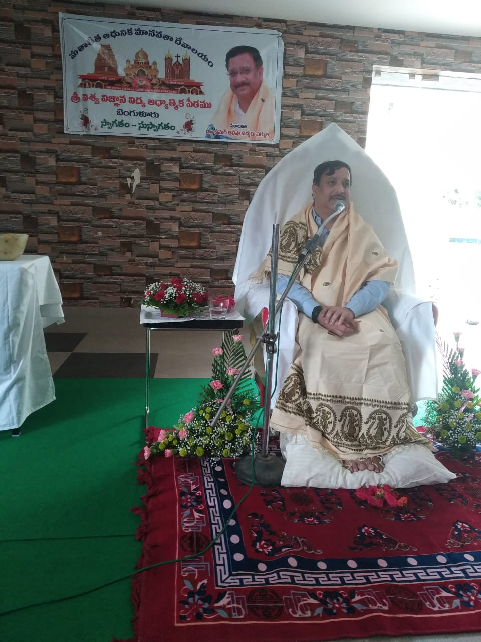 పీఠాధిపతి డాక్టర్ ఉమర్ అలీషా గారు అనుగ్రహణాభాషణ