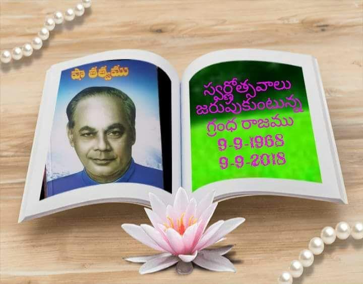 Hussain Shah swamy