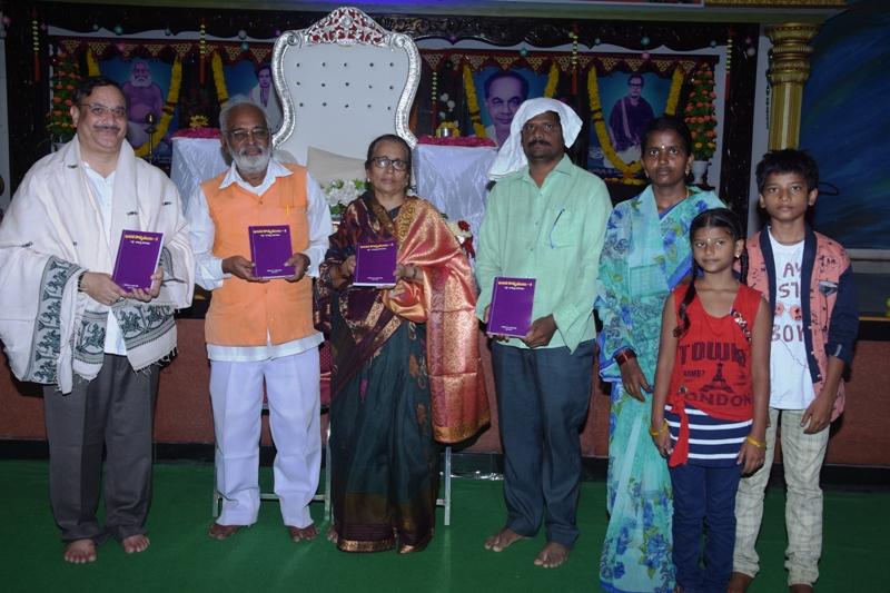 Inaguration of Kanda Kavyalu book