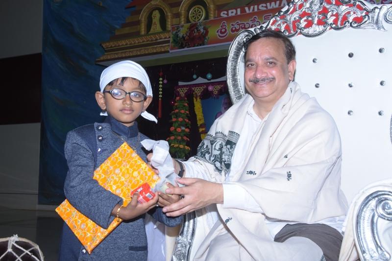Memento to Master Abhinav chandrak
