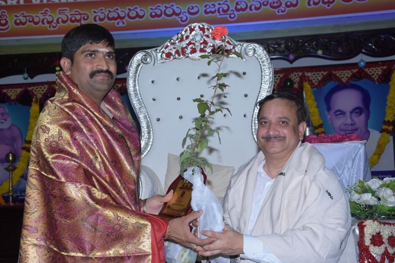 Memento to Mr.Suri Apparao C.I Pithapuram